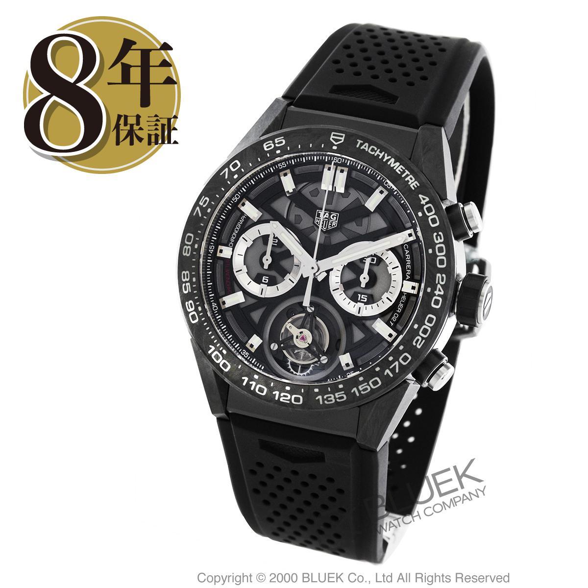 【3万円OFFクーポン対象】タグホイヤー カレラ ホイヤー02T トゥールビヨン COSC クロノグラフ 腕時計 メンズ TAG Heuer CAR5A8W.FT6071_8