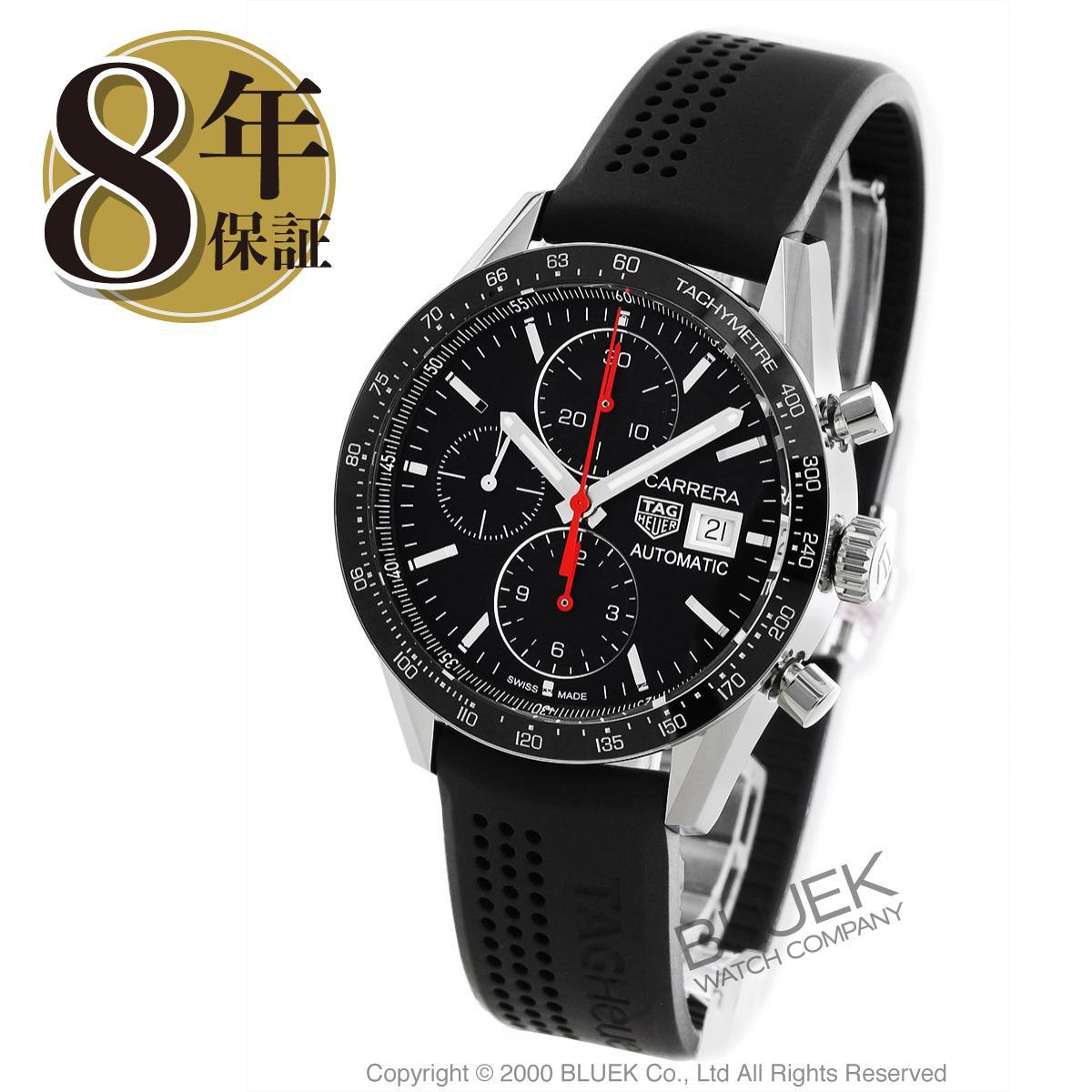 【最大3万円割引クーポン 11/01~】タグホイヤー カレラ クロノグラフ 腕時計 メンズ TAG Heuer CV201AK.FT6040_8