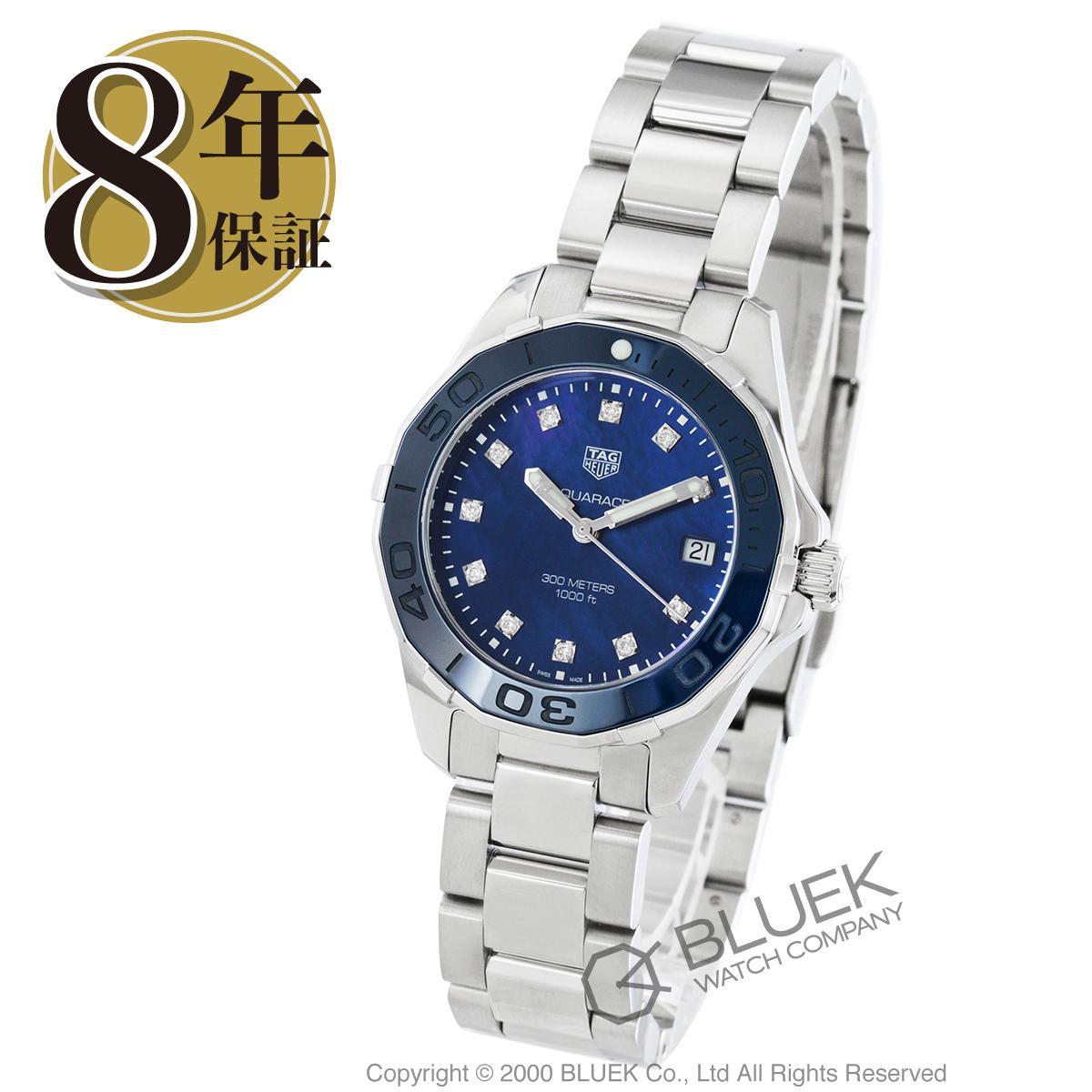 タグホイヤー アクアレーサー 300m防水 ダイヤ 腕時計 レディース TAG Heuer WAY131L.BA0748_8