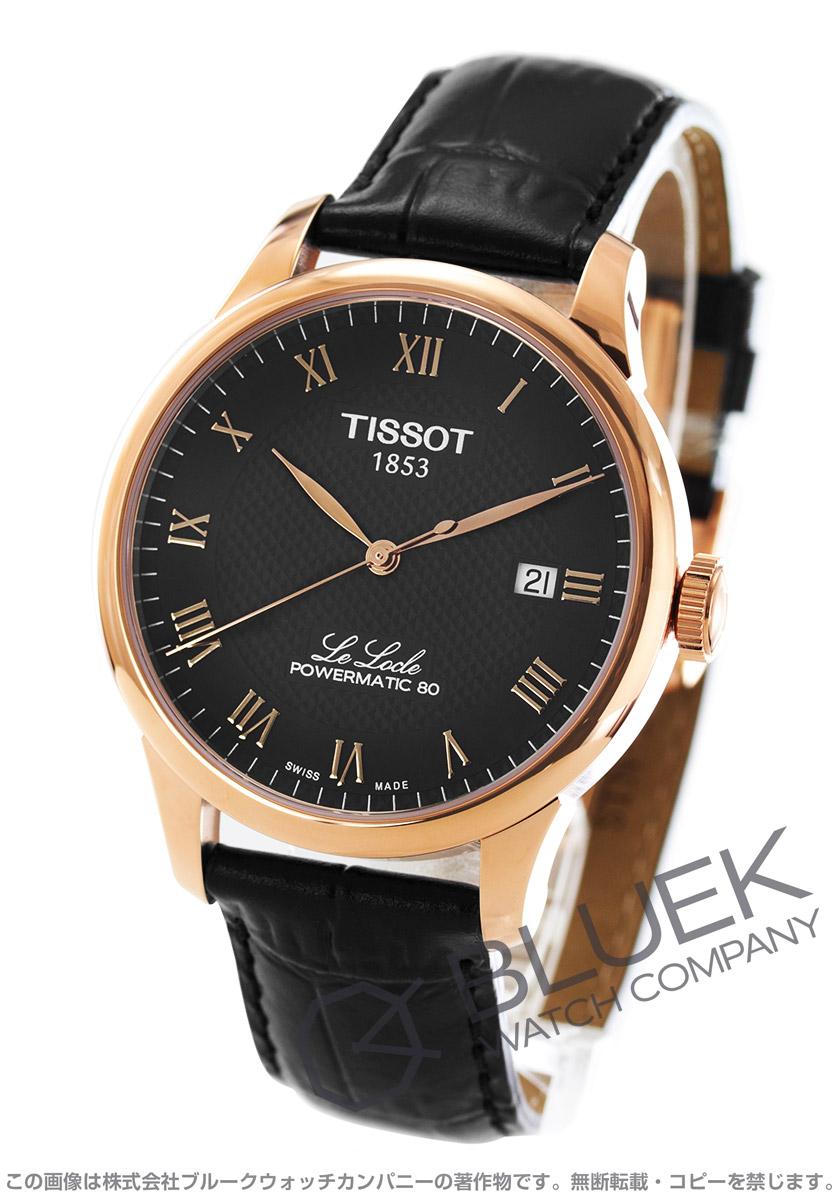 ティソ T-クラシック ル・ロックル パワーマティック80 腕時計 メンズ TISSOT T006.407.36.053.00