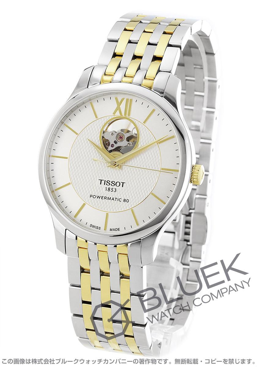 ティソ T-クラシック トラディション オープンハート 腕時計 メンズ TISSOT T063.907.22.038.00