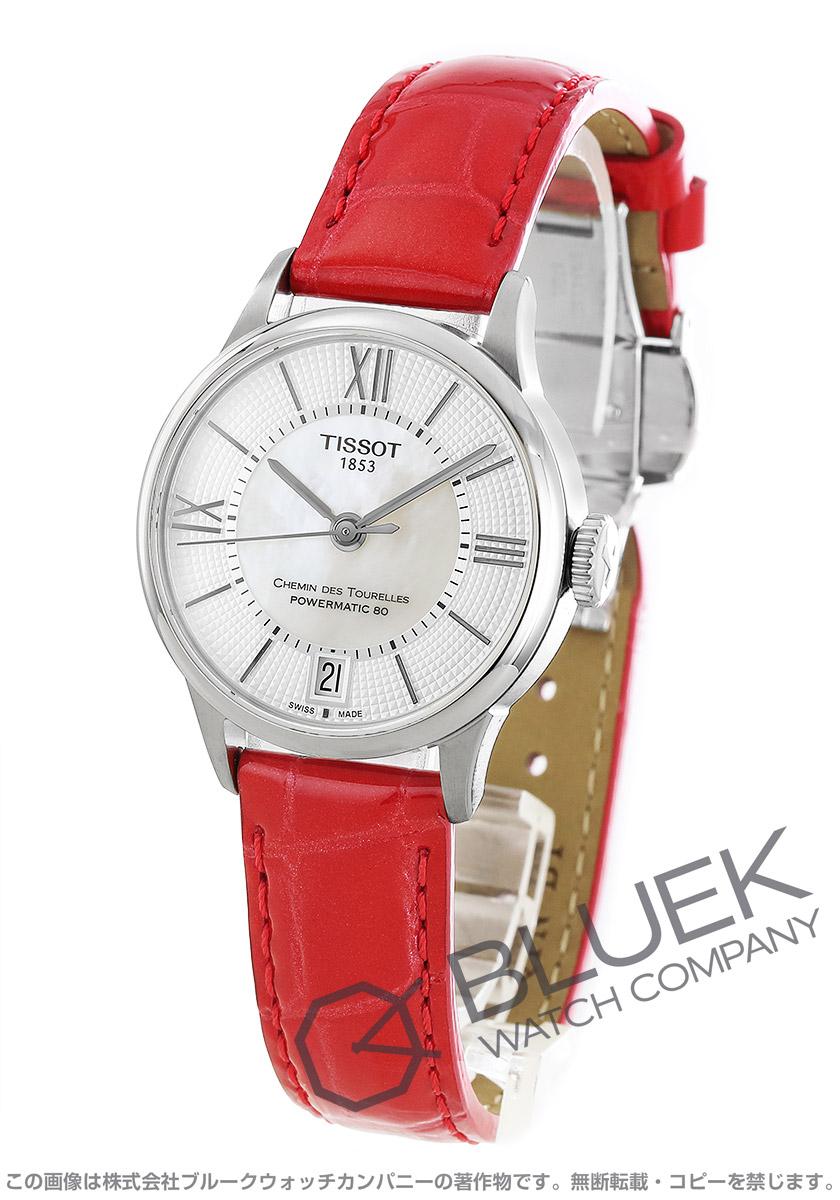 ティソ T-クラシック シュマン・デ・トゥレル 腕時計 レディース TISSOT T099.207.16.118.00