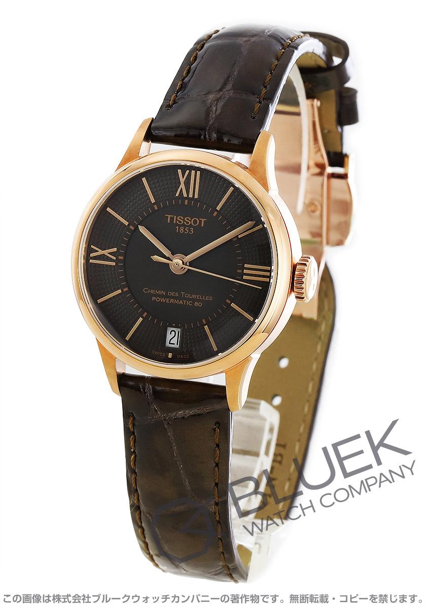 ティソ T-クラシック シュマン・デ・トゥレル 腕時計 レディース TISSOT T099.207.36.448.00