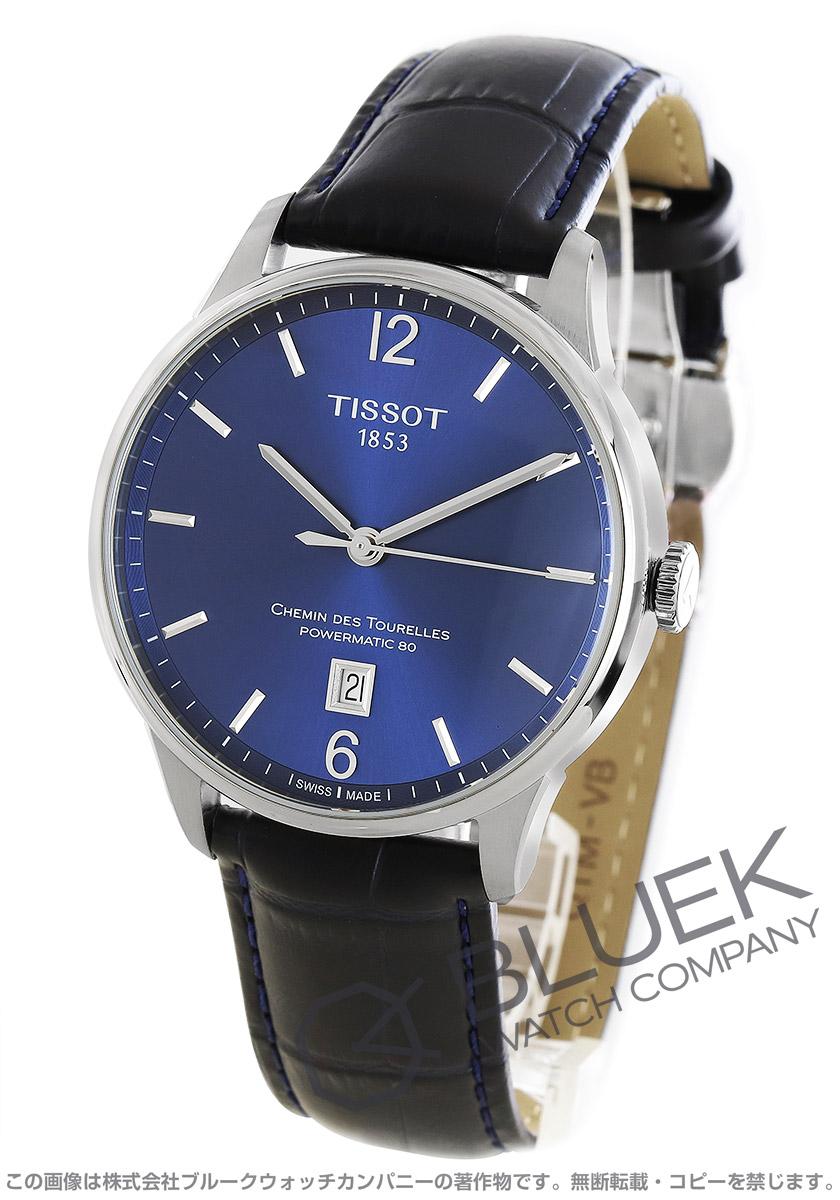 ティソ T-クラシック シュマン・デ・トゥレル 腕時計 メンズ TISSOT T099.407.16.047.00