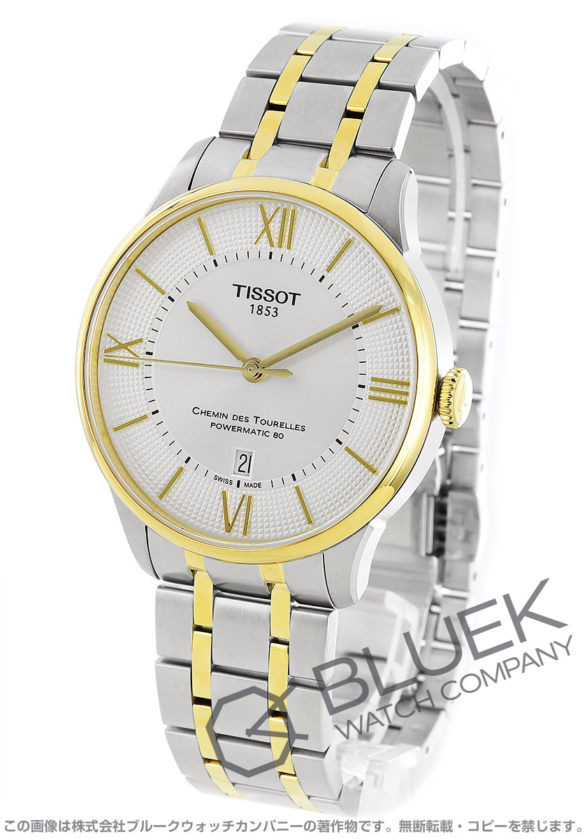 ティソ T-クラシック シュマン・デ・トゥレル 腕時計 メンズ TISSOT T099.407.22.038.00