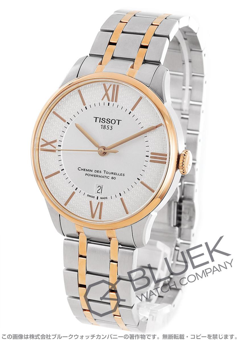 ティソ T-クラシック シュマン・デ・トゥレル ヘルベティック スペシャルエディション 腕時計 メンズ TISSOT T099.407.22.038.01