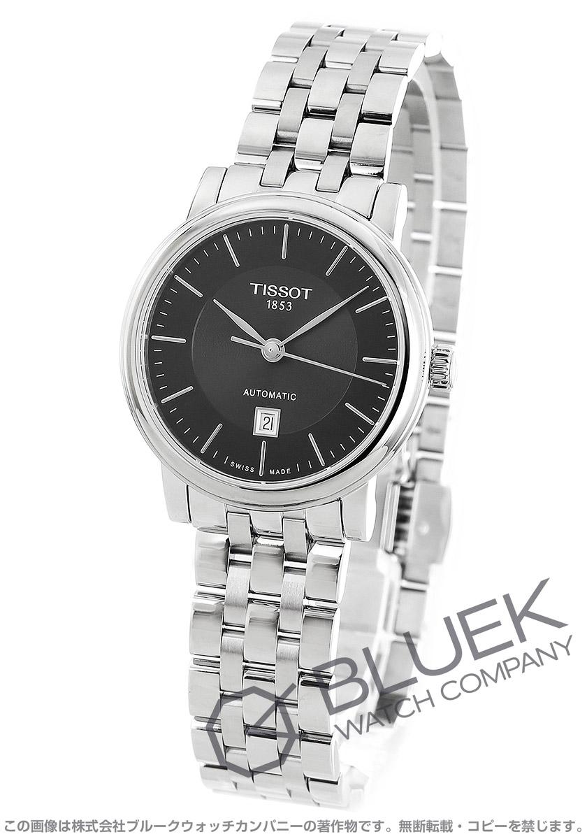 ティソ T-クラシック カルソン 腕時計 レディース TISSOT T122.207.11.051.00