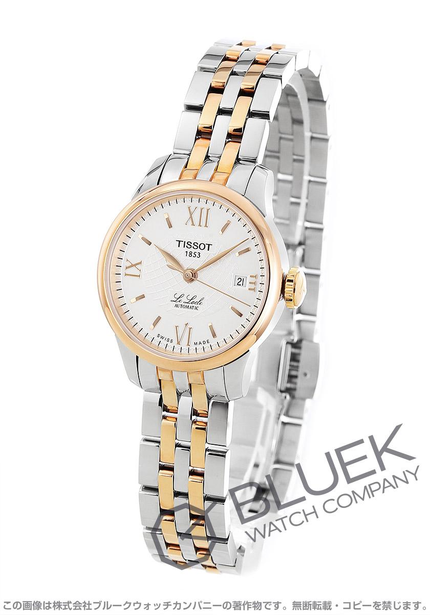 ティソ T-クラシック ル・ロックル 腕時計 レディース TISSOT T41.2.183.33