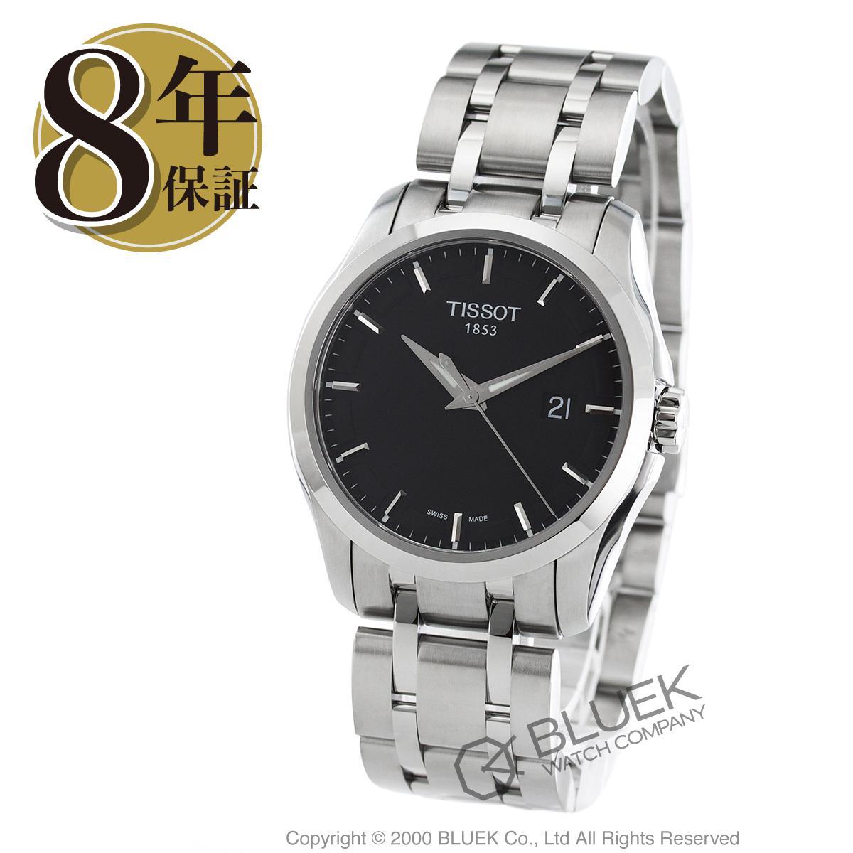 【最大3万円割引クーポン 11/01~】ティソ T-クラシック クチュリエ 腕時計 メンズ TISSOT T035.410.11.051.00_8