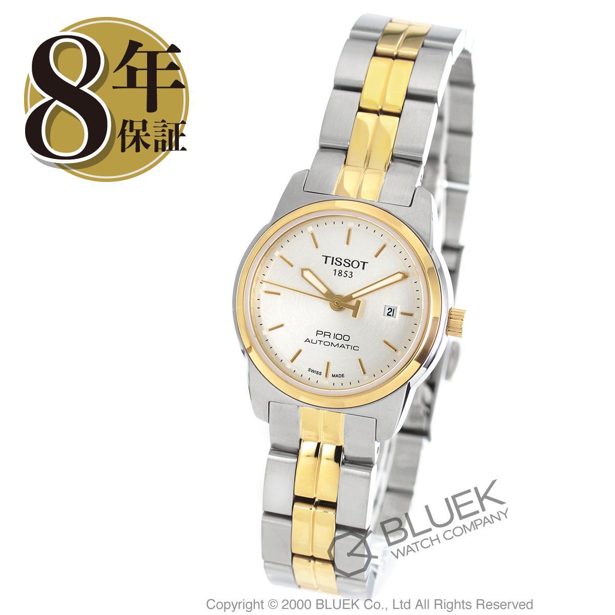 ティソ T-クラシック PR100 腕時計 レディース TISSOT T049.307.22.031.00_8