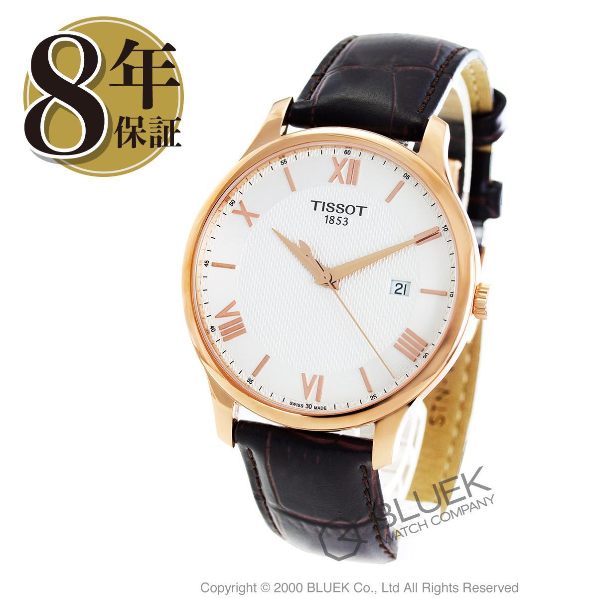 ティソ T-クラシック トラディション 腕時計 メンズ TISSOT T063.610.36.038.00_8