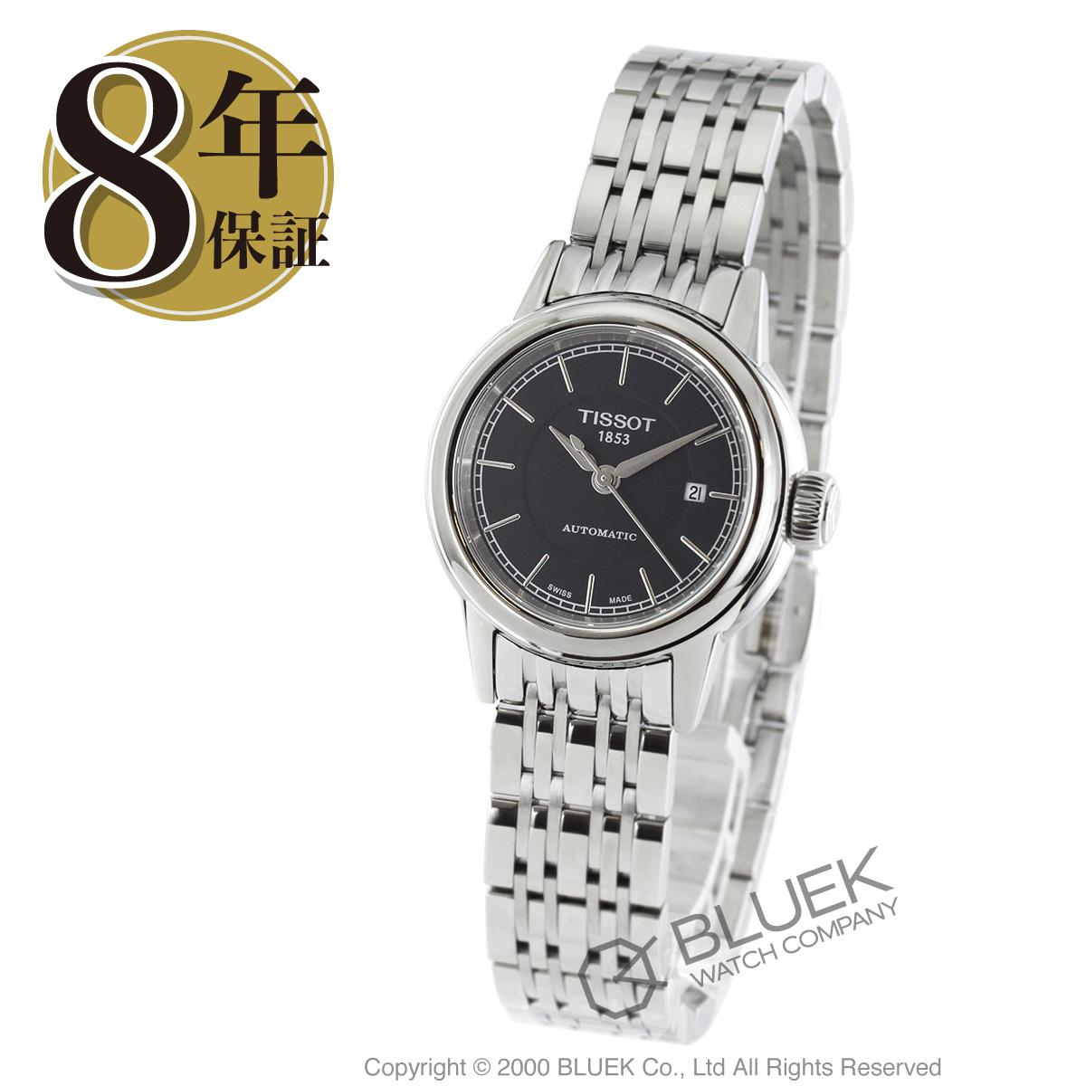 ティソ T-クラシック カルソン 腕時計 レディース TISSOT T085.207.11.051.00_8