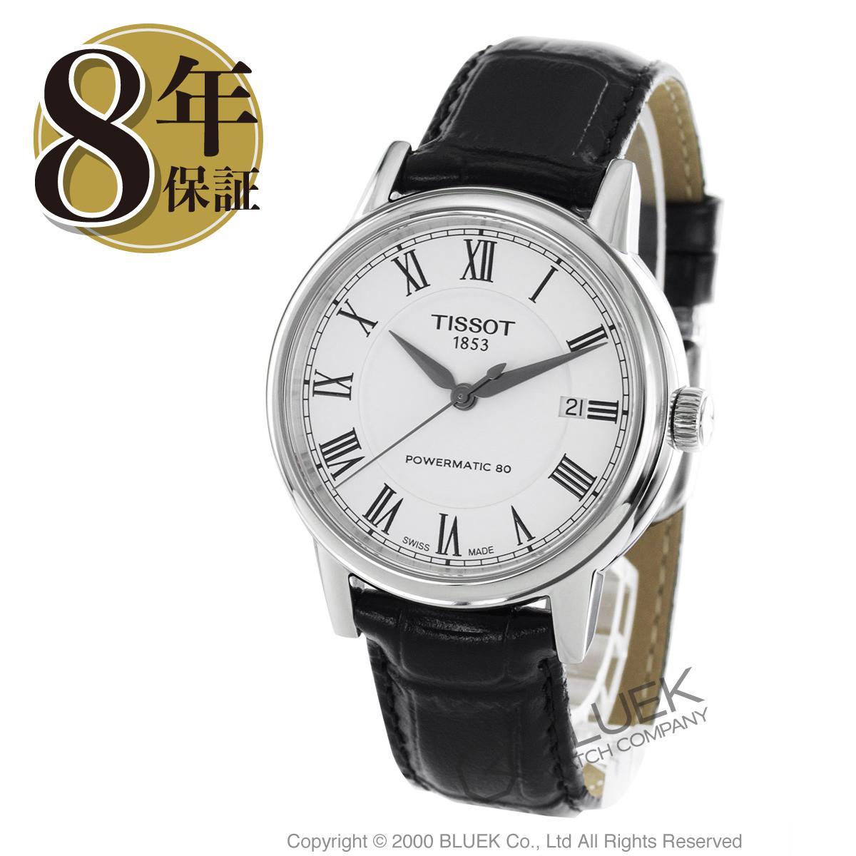 ティソ T-クラシック カルソン 腕時計 メンズ TISSOT T085.407.16.013.00_8