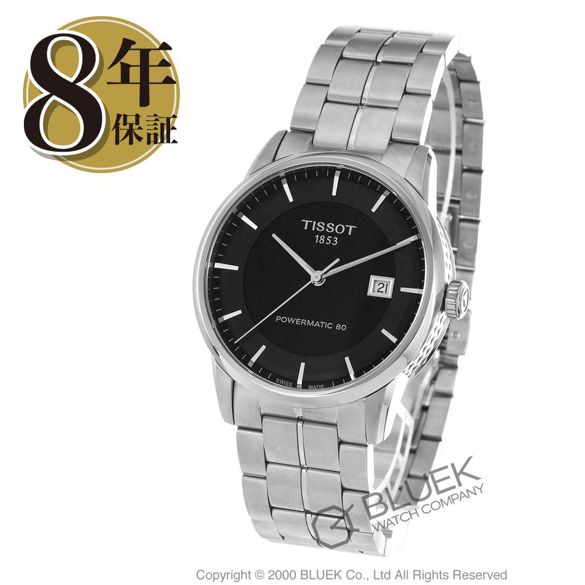 ティソ T-クラシック ラグジュアリー 腕時計 メンズ TISSOT T086.407.11.051.00_8 バーゲン 成人祝い ギフト プレゼント