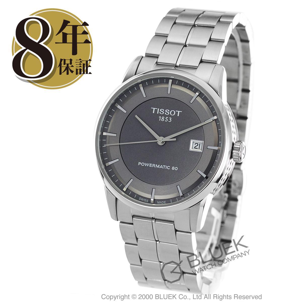 【最大3万円割引クーポン 11/01~】ティソ T-クラシック ラグジュアリー 腕時計 メンズ TISSOT T086.407.11.061.00_8