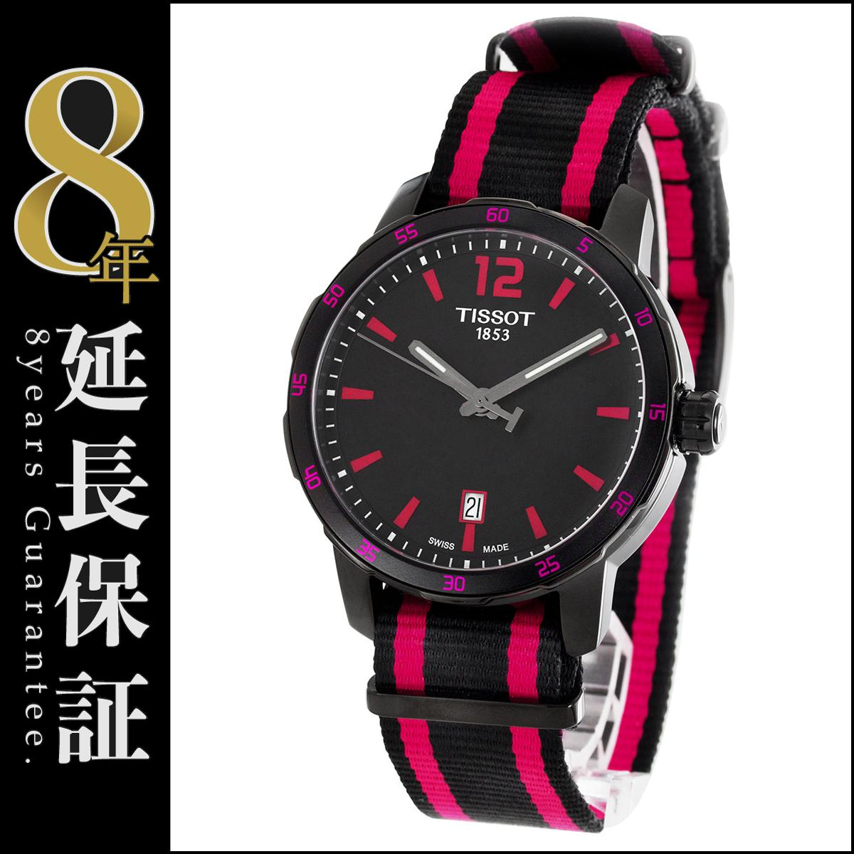 ティソ T-スポーツ クイックスター 替えベルト付き 腕時計 ユニセックス TISSOT T095.410.37.057.01_8