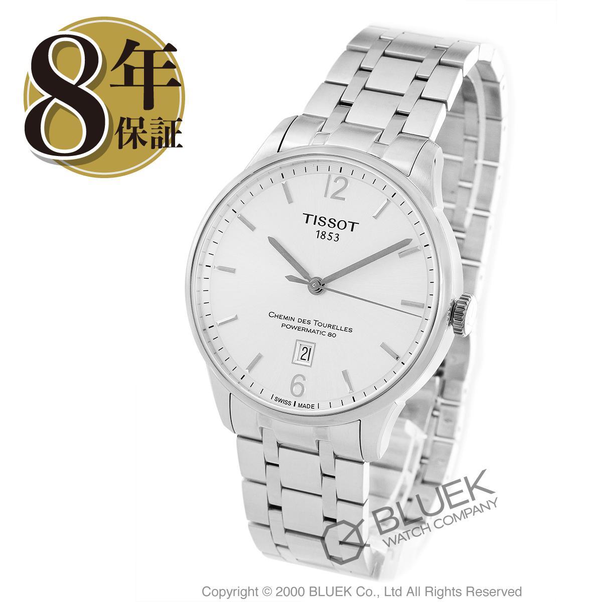 ティソ T-クラシック シュマン・デ・トゥレル 腕時計 メンズ TISSOT T099.407.11.037.00_8 バーゲン 成人祝い ギフト プレゼント