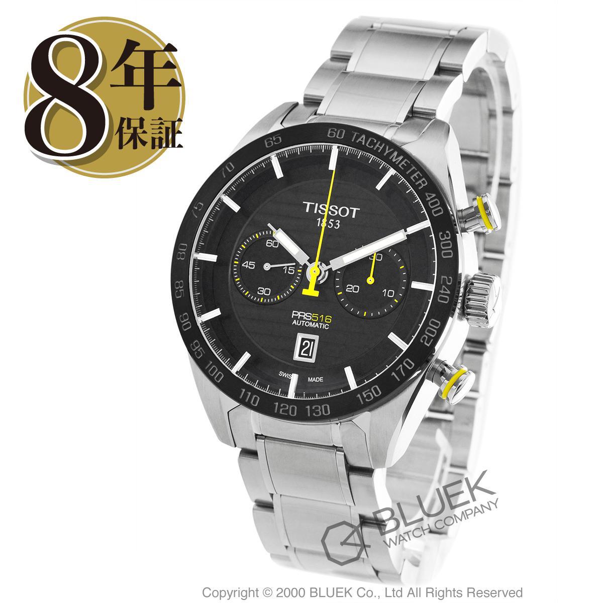 ティソ T-スポーツ PRS516 クロノグラフ 腕時計 メンズ TISSOT T100.427.11.051.00_8