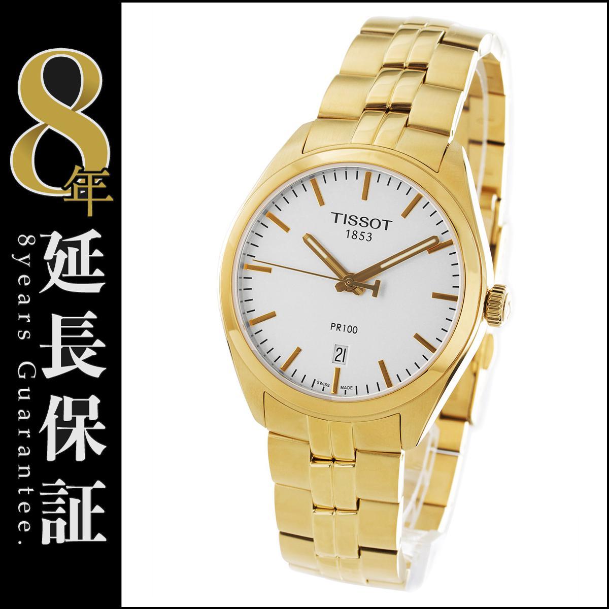 ティソ T-クラシック PR100 腕時計 メンズ TISSOT T101.410.33.031.00_8