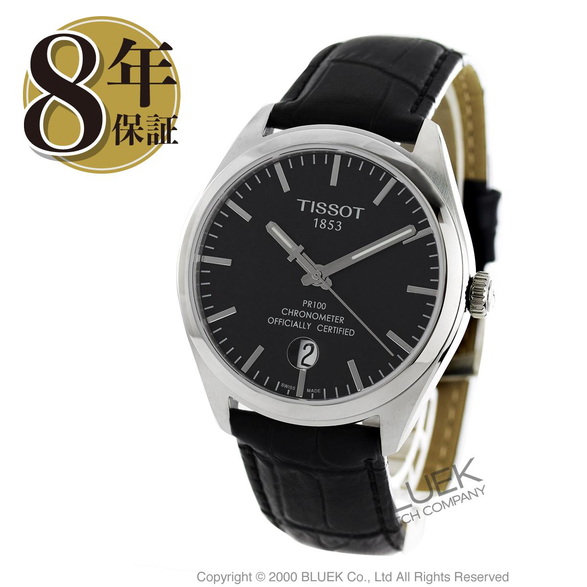 【最大3万円割引クーポン 11/01~】ティソ T-クラシック PR100 COSC 腕時計 メンズ TISSOT T101.451.16.051.00_8