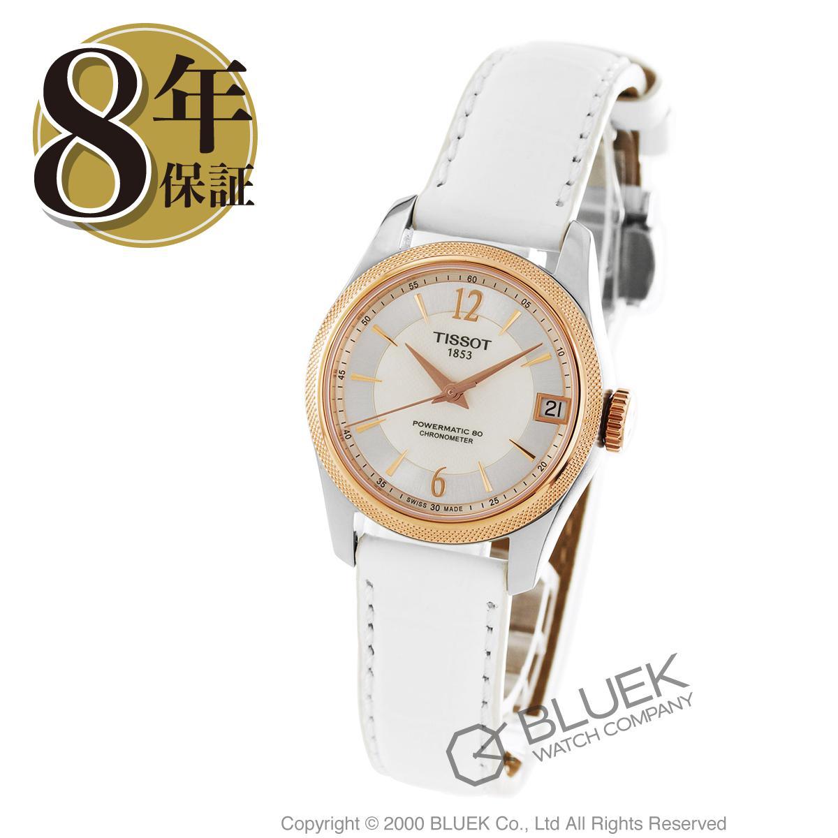 ティソ T-クラシック バラード COSC 腕時計 レディース TISSOT T108.208.26.117.00_8