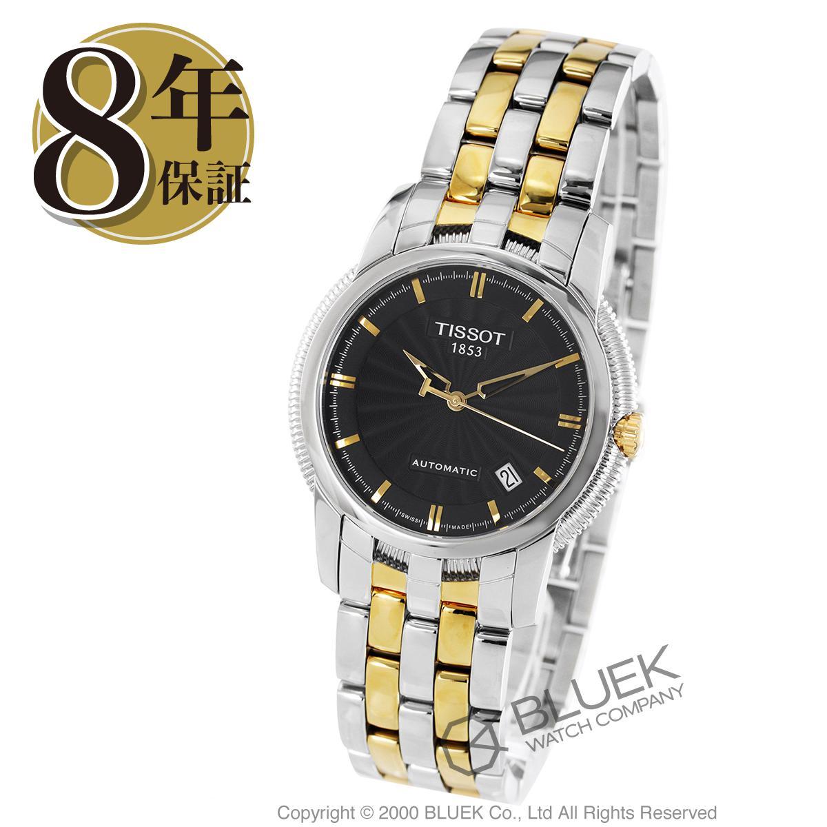 ティソ T-クラシック バラードIII 腕時計 メンズ TISSOT T97.2.483.51_8