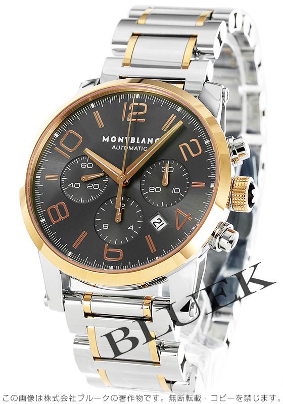 몽블랑 Montblanc 타임 워커 남성 107321 시계 시계
