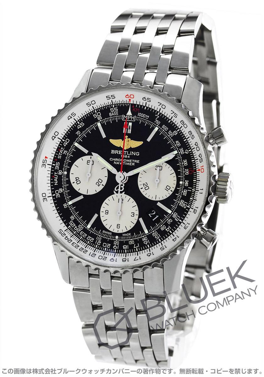 Breitling Breitling Navitimer mens A022B01NP watch clock