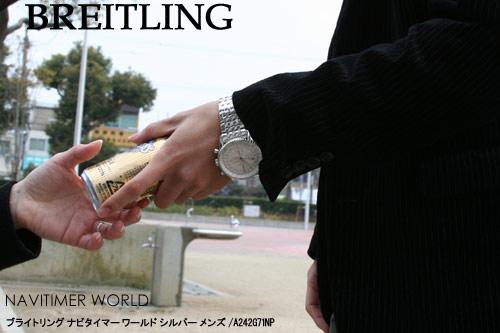 Breitling Breitling Navitimer mens A242G71NP watch clock