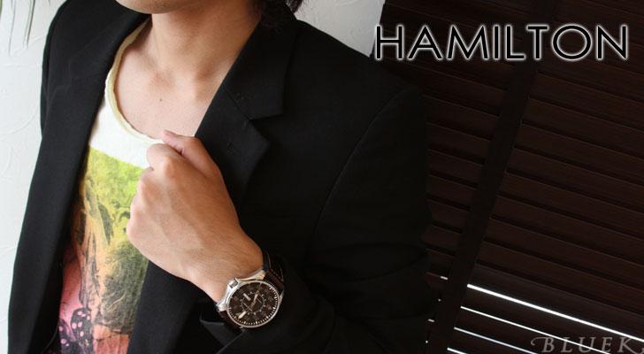 Hamilton Khaki Pilot H64715535