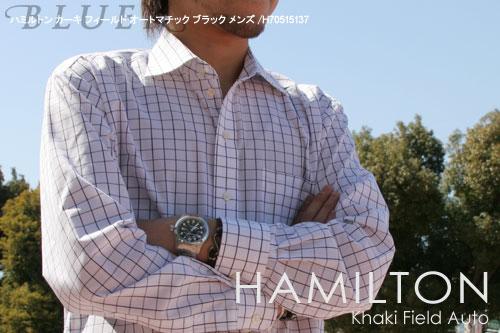Hamilton Khaki Field H70515137