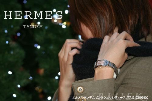 Hermes HERMES tandem ladies TA1.210.215/3800