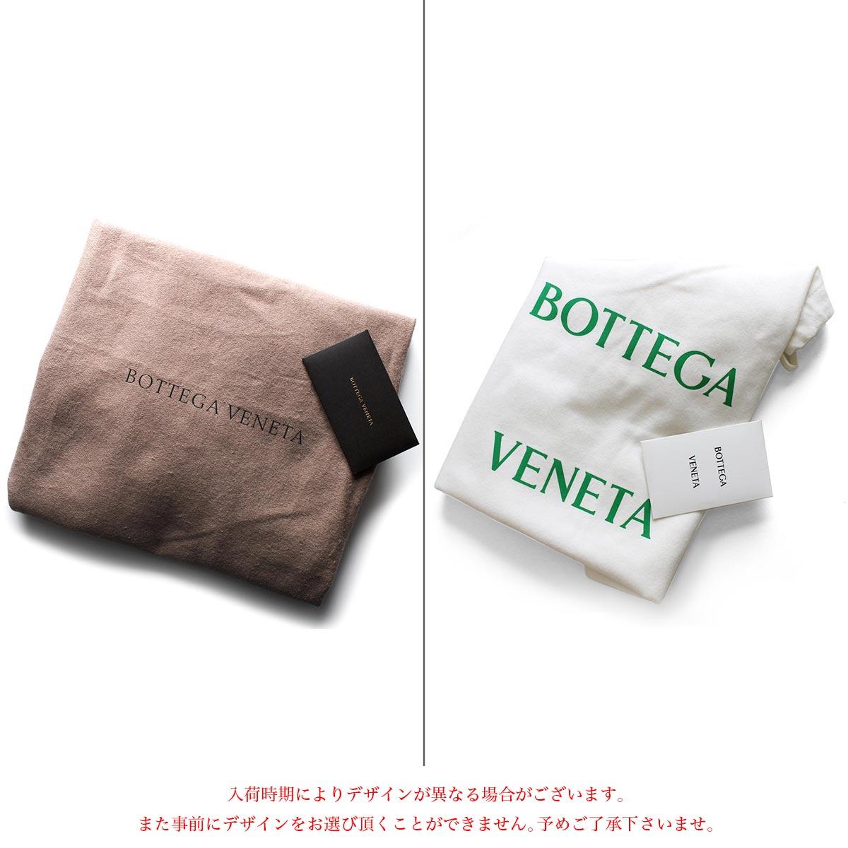 ボッテガヴェネタ BOTTEGA VENETA 가방 마르코 폴로 다크 네이 비 222498 V0085 4069 남성