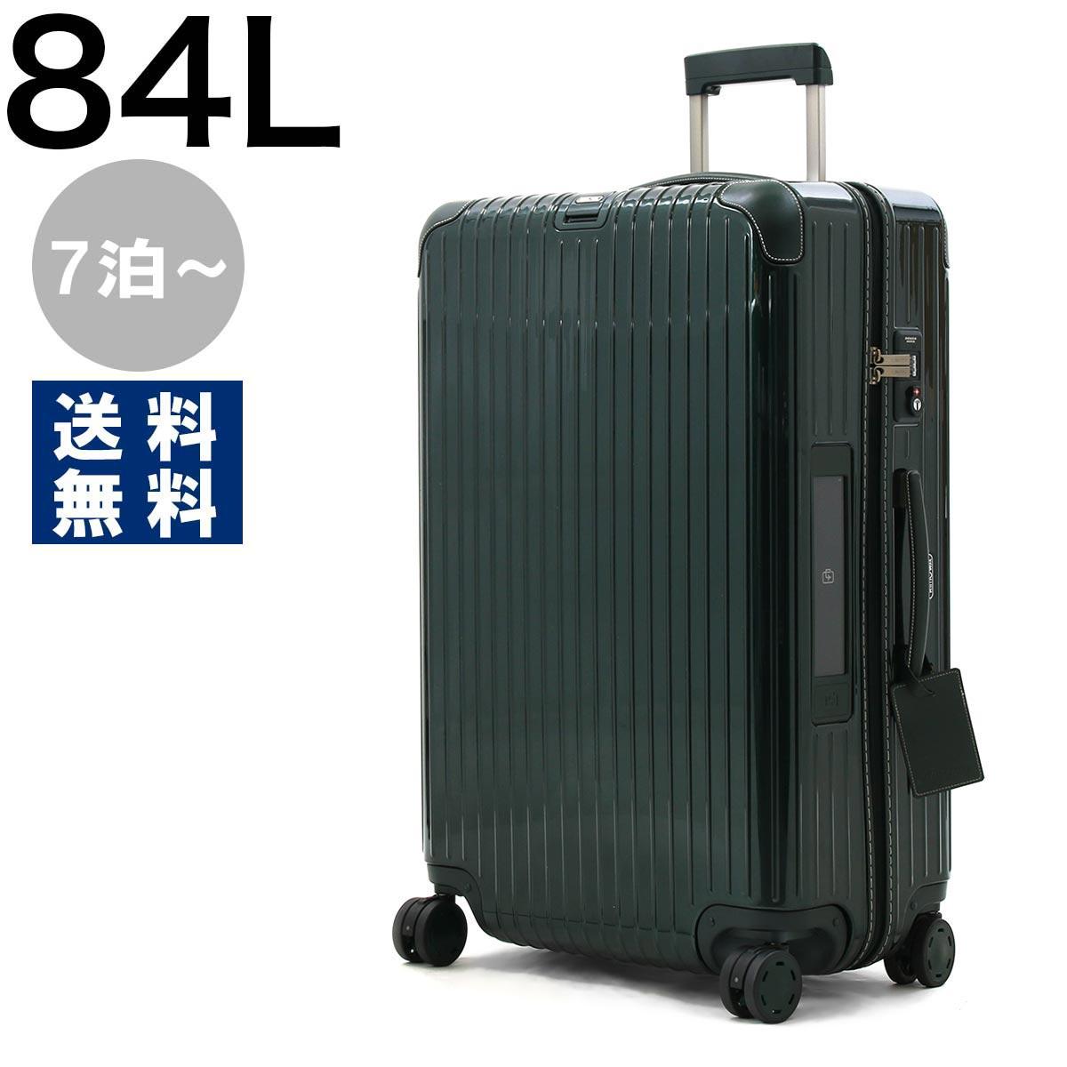 リモワ スーツケース/旅行用バッグ バッグ メンズ レディース ボサノバ 84L 7泊~ ELECTRONIC TAG ジェットグリーン 870.73.40.5 RIMOWA