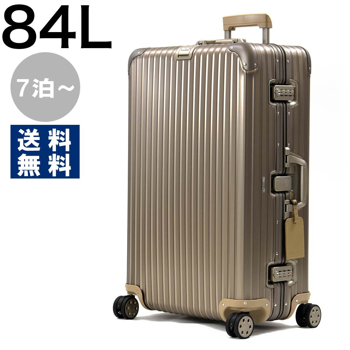人気絶頂 リモワ スーツケース/旅行用バッグ メンズ バッグ メンズ レディース トパーズ トパーズ 84L チタニウム 84L 7泊~ シャンパンゴールド 92373034 RIMOWA, セドナストーンジュエリー:197967fe --- askamore.com