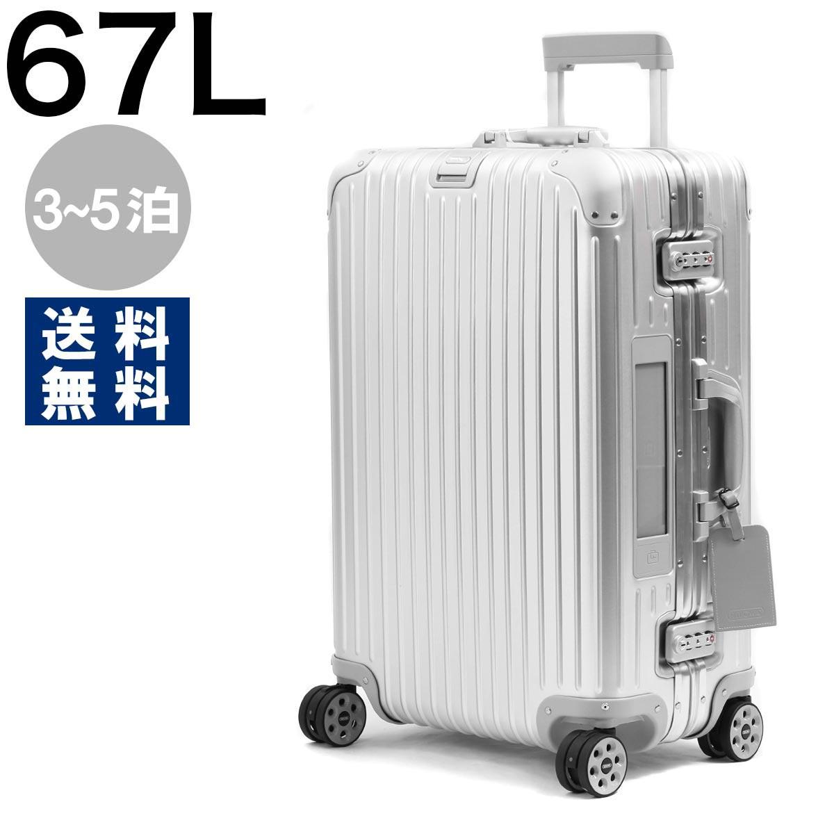 リモワ スーツケース/旅行用バッグ バッグ メンズ レディース トパーズ 67L 3~5泊 ELECTRONIC TAG シルバー 924.63.00.5 RIMOWA