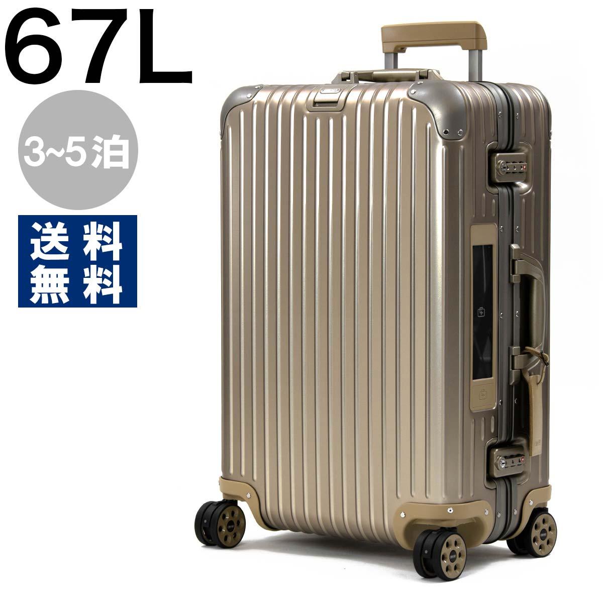 リモワ スーツケース/旅行用バッグ バッグ メンズ レディース トパーズ チタニウム ELECTRONIC TAG 67L シャンパンゴールド 92463035 RIMOWA