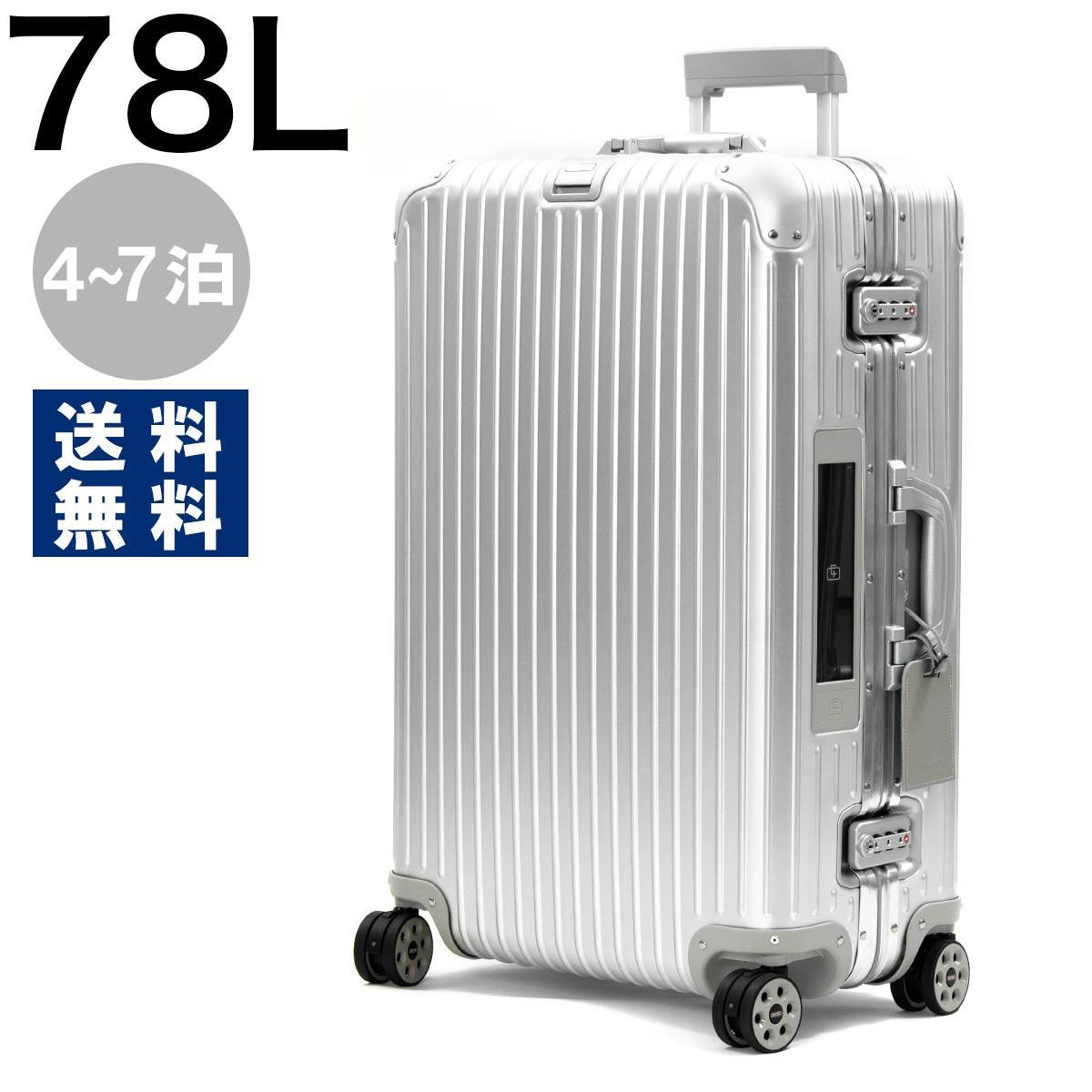 リモワ スーツケース/旅行用バッグ バッグ メンズ レディース トパーズ ELECTRONIC TAG 78L シルバー 92470005 RIMOWA
