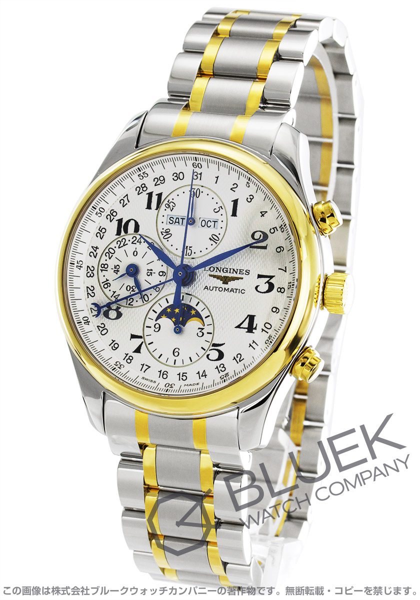Jin Ron master collection YG combination automatic chronograph moon phase silver men L2.773.5.78.7