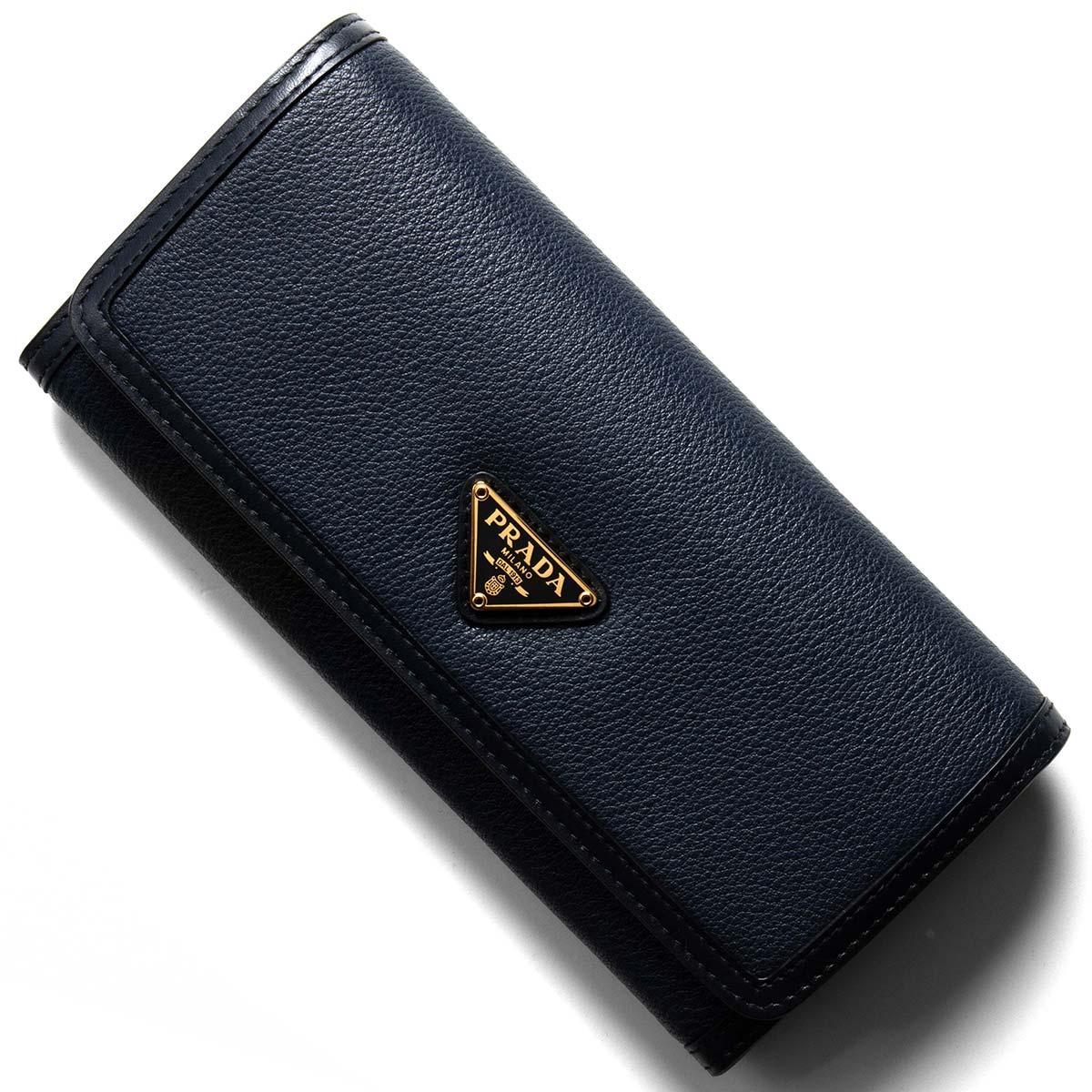 プラダ 長財布 財布 レディース ヴィッテロ フェニックス 三角ロゴプレート バルティコブルー 1MH132 2B16 F0216 PRADA