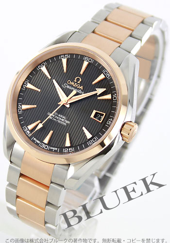 Omega Seamaster Aqua Terra RG Combi co-axial chronometer gray mens 231.20.42.21.06.001