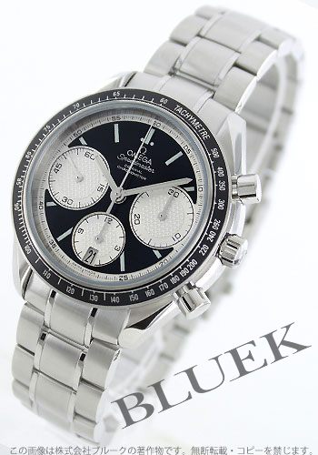 OMEGA Speedmaster Racing Co-Axial Chronometer 326.30.40.50.01.002