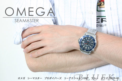 Omega OMEGA Seamaster Professional 300 m waterproof mens 2535.80