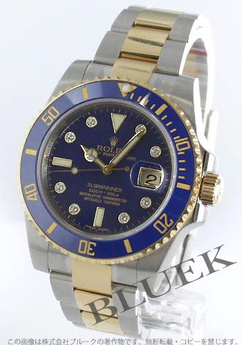 Rolex ROLEX submarina diamond pure gold 300m waterproofing men Ref .116613