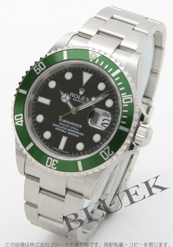 Rolex Rolex Submariner men's Ref.16610 watch clock