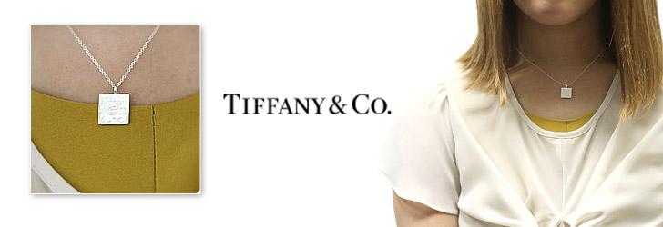 티파니 TIFFANY&CO. 노트 스퀘어 펜 던 트 스털링 실버 22991841
