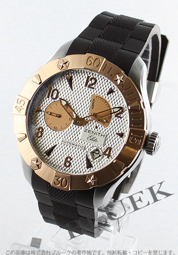 Zenith ZENITH El Primero defy classic pure gold 300 m water resistant products-tag 86.0516.685/01.R650 watches watch