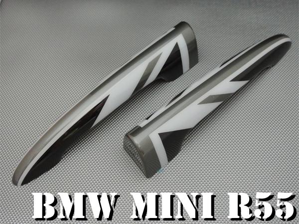 ポイント10倍 BMW MINI ミニ アウター ドアハンドルカバー 左右セット ブラックジャック R55 クラブマン 英国国旗 ブラックユニオンジャック ミニクーパー ドアノブ リアゲートハンドル 10P05Nov16