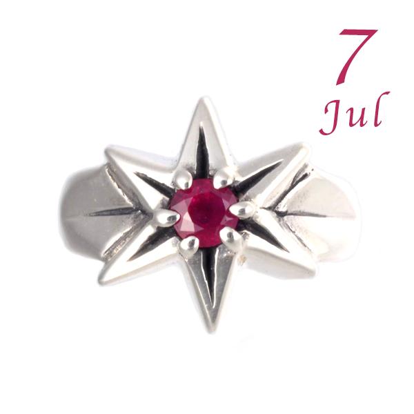 [ベビーリング] 7月誕生石ルビー・シルバー925/星のベビーリング/STAR(スター) 刻印/プレゼントに 【送料無料】【コンビニ受取対応商品】