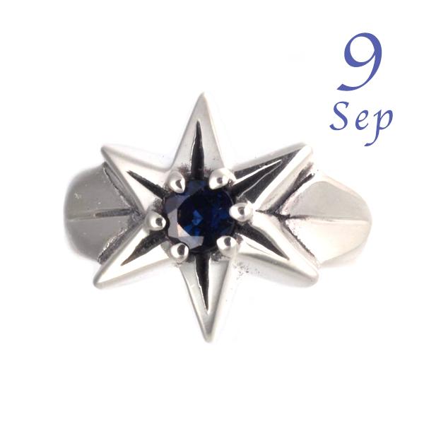 【星のベビーリング】 9月誕生石サファイア シルバー925/STAR スター 刻印【送料無料】【コンビニ受取対応商品】